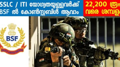 Photo of Border Security Force Recruitment for 1074 Constable Vacancies