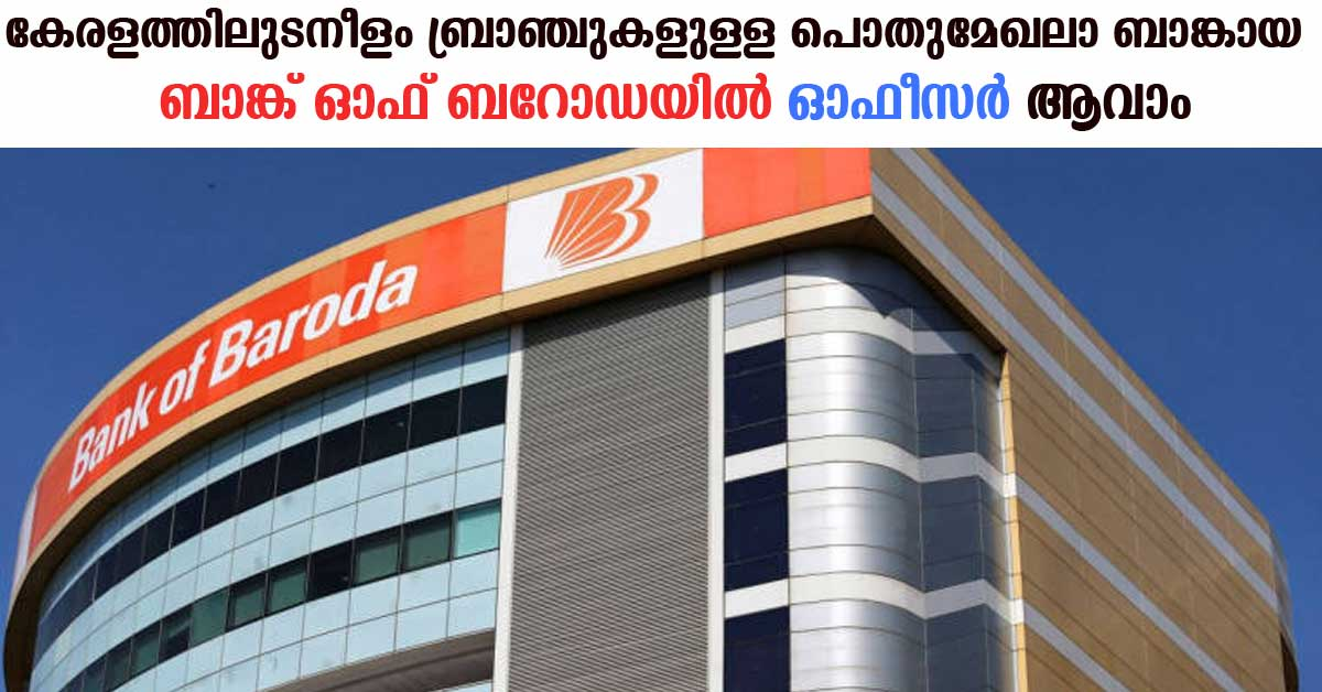 bank of india regional office bangalore