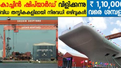 Photo of Cochin Shipyard Limited Recruitment 2019: Apply Now for 57 Various Vacancies