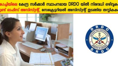 Photo of Naval Physical and Oceanographic Laboratory (NPOL), Kochi  Under (DRDO) :Walk in for 40 vacancies